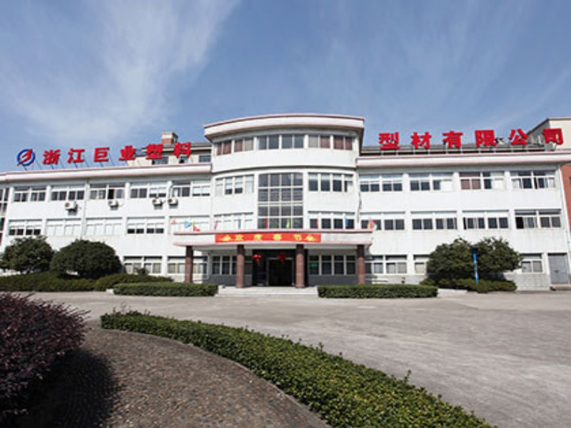 Zhejiang Jovyea Plastic Profile Co.,Ltd